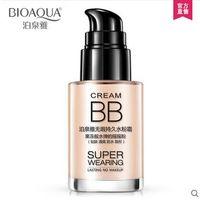 Wholesale BB Cream sunscreen CC cream korean makeup faced foundation DD cream Skin makeu Concealer isolation moisturizing astringe pores g
