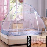 Wholesale HONO Li Mongolian Yurt Mosquito Net Chinese artifact Mongolia Bao mosquito nets m bed Do not install Student Fold zipper Mosquito net