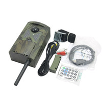 Cheap Wholesale-Suntek Newest Model HC500M 12MP GPRS MMS HD Hunting Trail Cameras