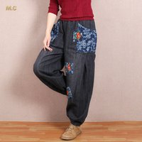 Wholesale Chinese style National trend cotton blend bloomers pants for women elastic waist denim jeans high waist embroidery trousers female spm0601