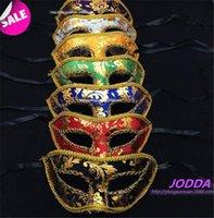 Cheap Silicone carnival mask Best Bauta Mask Valentine's Day masquerade mask