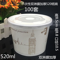 Wholesale Disposable thickening double coated paper bowl ml water ice bowl with lid