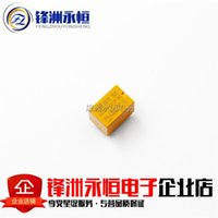 Wholesale HK4100F DC12V SHG Foot A Relay V Quality Goods New V