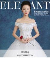 Wholesale Summer Korean brides wedding dress a word shoulder to bind the princess wedding dress
