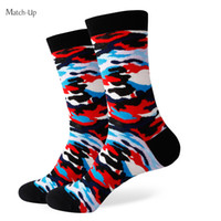 Wholesale 2016 Men s combed cotton brand men socks business casual socks Camouflage Socks free for shipping