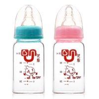 Wholesale 2015 New Direct Selling Baby Feeding Bottle Glass baby bottles newborn Feeding bottle baby products baby fruit juice bottle