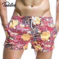 Wholesale SEOBEAN Brand Men Jogger Sweatpants Beach Man Board Shorts Boxer Trunks Swimsuits Swimwear Activewear Gay Casual Short Bottoms
