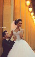 beautiful wedding sayings - 2016princesa Beautiful Sweetheart Said Wedding Dresses Bridal Wedding Gowns