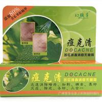 Wholesale Hot Sell Acne cream Blain Products Desalt Face Skin Care Blain Treatment to Imprint Face Cream g