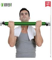 Wholesale 2016 new cm Adjustable Length multipurpose High strength Anti rotation Professional fitness bar Door Horizontal Bar