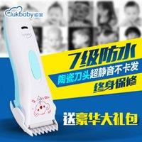 Wholesale Transport treasure baby barber barber baby waterproof mute children charging ceramic razor electric push scissors