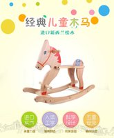 Wholesale Hot Sale safety and environmental protection Trojan imported wood baby rocking horse Bouncers toy infant age gift