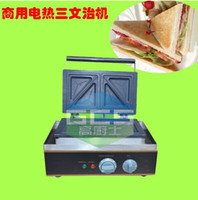Wholesale Electric V V Sandwich Maker Toaster Makre Machine