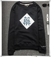 activities sweatshirt - hoodies sweatshirts famous brand fashion mens hoodies long sleeve Activity Pullover hoodies hombre hip hop men hooded sweatshirt