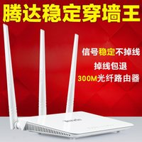 Wholesale Tengda F3 optical wireless router is infinite leakage wall Wang home broadband high speed WiFi M