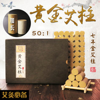 Wholesale 54 box best quality moxa stick roll moxibustion year old chinese mugwort stick Health care relieve pain Lengthen to mm mm
