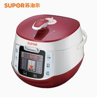 Wholesale L electric pressure cooker timing reservation special genuine Double Multifunctional electrical pressure cooker
