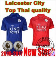 add soccer - 2016 Leicester City Soccer Jerseys Top Thai quality blue red DRINKWATER MAHREZ ULLOA VARDY football shirt Free to add