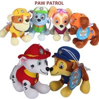Wholesale 12cm Patrol Plush Toys Skye Marshall Chase Zuma Rocky Rubble Paw Figure Puppy Stuffed Soft Dolls Figure Toy