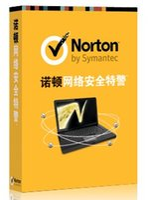 Wholesale Hot antivirus software Norton internet security NIS N360 NAV year Version the latest version
