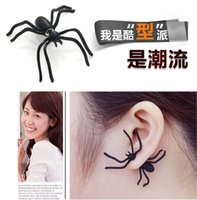 animal gift club - Black D Spider Earrings Personalized Funny Stylish Night Club Ear Studs Antiallergic Halloween Cosplay Jewelry Gift