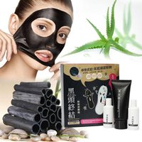 activated carbon sheets - MY SCHEMING Blackhead Acne Scars Removal Activated Carbon Cream Steps Facial Mask Set Face Care Treatment LJJG371