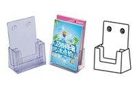brochure holder - A5 Clear Plastic brochure holder Literature holder paper organizer