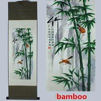 bamboo scroll - National silk volume pump small gifts with Chinese characteristics flowers and birds hang a picture bamboo