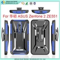 asus t case - T Shape Kickstand case for ASUS Zenfone ZE551 TPU combo case cover for ASUS Zenfone ZE551