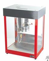 Wholesale Commercial Use Popcorn Machine Popcorn maker Popcorn making machine Model HGP A new machine n