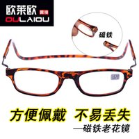 acrylic magnet frames - Factory direct sales are magnet presbyopic glasses can be hung on the neck of the folding glasses imitation glasses off