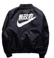 Wholesale 2016 new style Anarchy Big sam KANYE WEST YEEZUS tour MA1 Japanese Merch BOMBER Flight pilot jacket big size XL XL