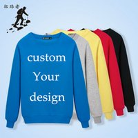 advertising logo design - 2016 Advertising Custom Hoody Printed Personalized Mens Casual Cotton Sweatshirt DIY logo plain pullover Quality Customized stitch Design