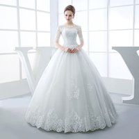 big love pictures - Love only in spring new bride wedding dress shoulders thin Korean wedding Qi big slim code