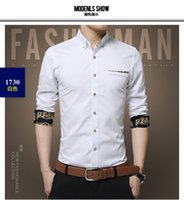 Wholesale Young men fall in the sleeve shirt pure color render unlined upper garment contracted sunshine boy clear shirt moustache line of clothing