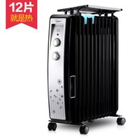 Wholesale heater household electric heating type oil Ding electric heating energy saving office electric heater