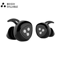 active noise cancelling earbuds - 100 Real Syllable D900 Wireless Bluetooth4 Heaphones In ear Mini Headsets Stereo Sports Active Noise Cancelling Earbuds Charging Station