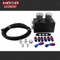 Wholesale Hoso Racing Aluminum Oil Catch Can Breather Tank Race Kit AN Fittings Port For Honda Civic For Acura Integra
