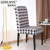 Wholesale Hotel Restaurant Home Chair Covers Half Siamese Cushion Cover Plaid Universal Dining Chair Seat Cover Modern