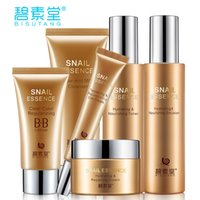 Wholesale Skin Care Set Kits Snail Essence Emulsion Hydrating Whitening And Anti wrinkle Repair Acne Removing Pale Spot Cream Toner Facial Cleanser