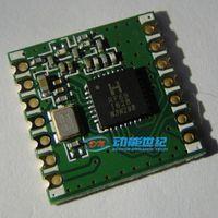 Wholesale RFM69C S2 HOPERF RF Module new in original in stock