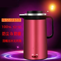 Wholesale Insulation electric kettle stainless steel V safety auto off function 1 L V W cordless electric water kettle