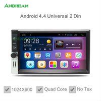 Wholesale Universal din In dash Car DVD Radio stereo No DVD Quad core android GPS Sat navigation HD auto audio bluetooth EW865PQH