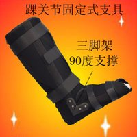 ankle sprain shoes - 012 Foot drop orthosis corrective shoe sprained ankle foot fracture foot varus correction footrest stroke hemiplegia rehabilitation device