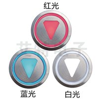 Wholesale Elevator accessories kone stainless steel digital push button round button lift elevator parts kds50 kds300
