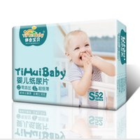 Wholesale baby diapers layer protection leak lock guarantee