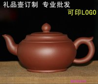 Wholesale Yixing recommended cup celebration cup cheap advertising business gifts with pot pot