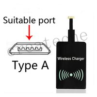 Cheap Excellent Higher Quality Qi Wireless Charger Receiver For iphone 5 5C 5S 6 6s plus i5 i6 apple ipad wireless charger Samsung HUAWEI ect