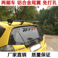 Wholesale The tail of the car refitting single double Aluminum Alloy tail hatchback general wing tail free punch