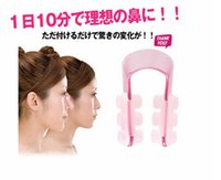 Wholesale 2016 New Nose Shaping Shaper Lifting Bridge Straightening Beauty Clip Nose Up BEAUTY TOOL Pretty Nose Massage Tools